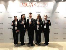 Mundial Anual IMCAS 2020 (2)